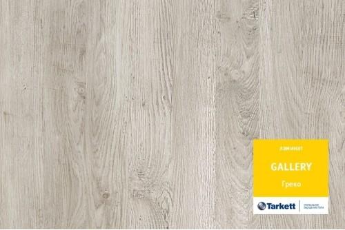 Ламинат Tarkett Греко 504425007