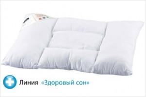 Подушка Sonex Relax plus