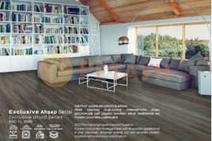 Виниловая плитка ADO Floor 2060