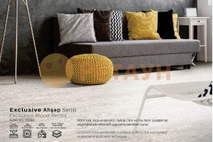 Виниловая плитка ADO Floor 2030