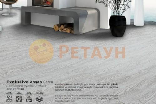 Виниловая плитка ADO Floor 2040